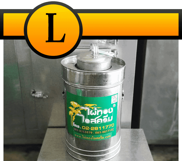 large bucket